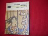 POVESTEA FRUMOASEI HACIKAZUKI. BASME JAPONEZE  ( rara, 365 pagini ) *