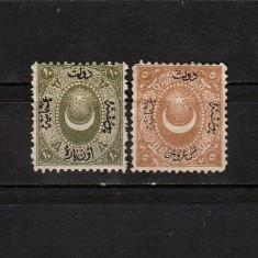Turcia 1865 #11-12 MLH  T001, Nestampilat
