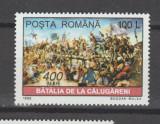 1995 ROMANIA- ANIVERSARI - Batalia de la Calugareni Serie 1 tb. LP.1388 MNH**, Nestampilat