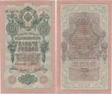1912, 10 Rubles (P-11c.c6) - Imperiul Rus - stare XF+