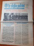 In slujba patriei 30 ianuarie 1984- art. si foto ziua de nastere a lui ceausescu
