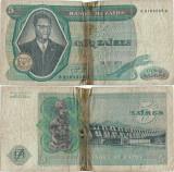 1972 ( 24 XI ) , 5 zaïres ( P-20a ) - Zair