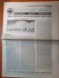 Ziarul romania mare 2 octombrie 1992