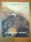SCRISOARE MAMEI de NICOLAE LABIS , 1968