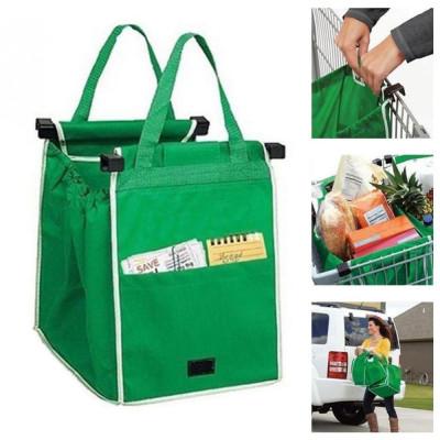 Set 2 sacose ideale si rezistente pentru cumparaturi foto