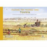 Carte Calatorie prin Traditiile Chinei, Toamna, Corint