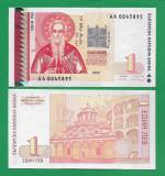 = BULGARIA - 1 LEVA - 1999 - UNC   =