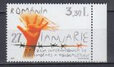 ROMANIA 2007   LP 1754   HOLOCAUST   SERIE    MNH, Nestampilat