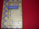 CORANUL   ( 515 pagini, coperte cartonate ) *