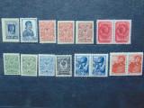 TIMBRE RUSIA 15 VALORI MNH