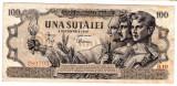 Bancnota 100 lei 5 decembrie 1947