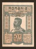 Bancnote romanesti, bani vechi, 50 bani 1917 Regele Ferdinand