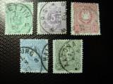 GERMANIA REICH 1879 SERIE