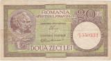ROMANIA 20 LEI ND (1947,1948,1950) F- LUCA, RUBICEC