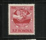 ROMANIA 1955 - CONFERINTA SINDICALA - VIENA - LP 382