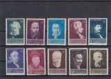 ROMANIA 1956   LP  423   ANIVERSARI  CULTURALE   SERIE  MNH