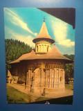 "Carte Postala - Romania - Manastirea Voronet ""CP149"""