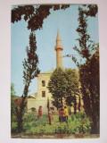 Carte postala necirculata Ada-Kaleh-Moscheea anii 50