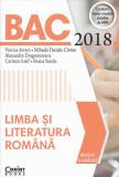 Limba și literatura română, 100 de teste pentru Bacalaureat - V. Avram (C142)