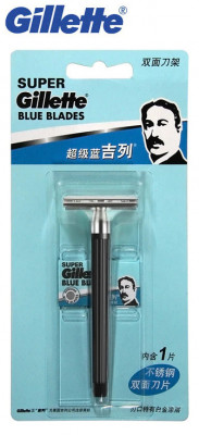 Aparat de ras barbierit clasic cu o lama Gillette Blue gen Tech Rubie Sterling foto