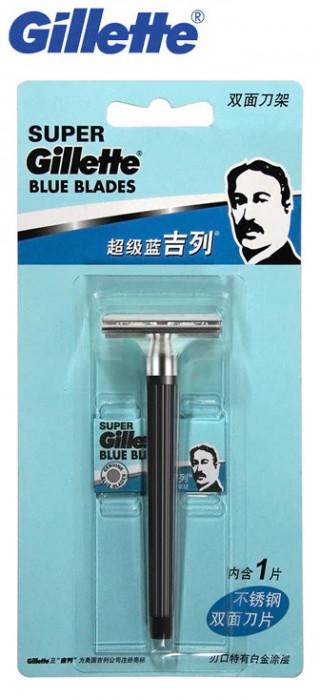 Aparat de ras barbierit clasic cu o lama Gillette Blue gen Tech Rubie Sterling