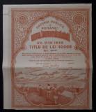 Renta improprietaririi 1922 - titlu - Datoria publica a Romaniei - actiuni