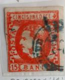 "1869/71-15 BANI1869, EROARE ""N "" RANVERSAT/RRRR+, Stampilat"