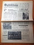 informatia bucurestiului 18 aprilie 1983-victoria romaniei meciul cu italia 1-0