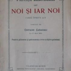 O REPETITIE MOLDOVENEASCA SAU NOI SI IAR NOI - FARSA INTR UN ACT - COSTACHI CARAGIALI