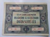 Romania -Obligatiune 200 lei -RPR-Stare f buna