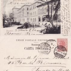 Bucuresti -Azilul Elena Doamna- clasica,rara