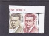OAMENI CELEBRI ILUCIAN BLAGA, VAL 3 LEI  CU VINIETA ,2018,MNH,ROMANIA, Nestampilat