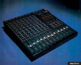 Cumpara ieftin Mixer audio fostex model 454, General