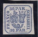 1864 LP 13 PRINCIPATELE UNITE EM II 30 PARALE  ALBASTRU  MNH POINCON L.PASCANU, Nestampilat