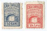 *Romania, lot 549 cu 2 timbre fiscale bancar-financiare, 1924-1947, eroare, NG, Nestampilat