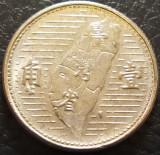 Moneda 1 JIAO / CHIAO - TAIWAN, anul 1955 *cod 420 (1/10 YUAN), Asia, Aluminiu
