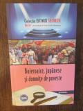 Istorii secrete Vol.54: Boieroaice, jupanese si domnite de poveste - Boerescu