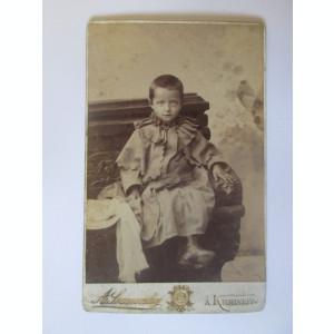 Rară! Fotografie pe carton 103 x 67 mm studio Chisinău(ocup.Austriaca) cca.1900