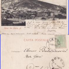 Piatra Neamt - Vedere generala- clasica