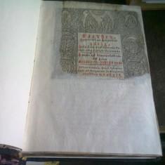 PSALTIREA (1834)