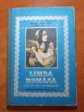 Manual limba romana pentru clasa a 8-a  - din anul 1990, Clasa 8