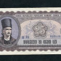 Romania 25 lei 1952 VF+