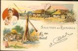 Carte Postala Ilustrata, Salutari din Romania, lithografie, 1900