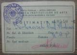 Legitimatia lui Paul Bortnovschi la Policlinica Institutiilor de Arta, 1956