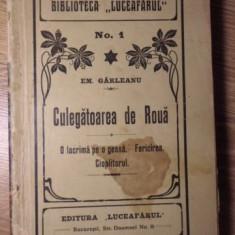 CULEGATOAREA DE ROUA - EM. GARLEANU