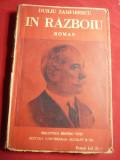 Duiliu Zamfirescu - In Razboiu -BPT 326-327 bis ,interbelica ,supracoperta