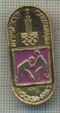 Y 658 INSIGNA- LUPTE  - OLIMPIADA MOSCOVA 1980 -URSS -PENTRU COLECTIONARI