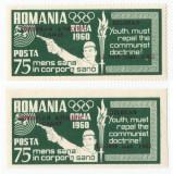Spania/Romania, Exil romanesc, C.E. Atletism, Belgrad, em. a XXIX-a, 1961, MNH, Nestampilat
