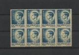 Romania Uzuale Mihai I - val 20 lei - eroare, Nestampilat