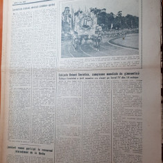 sportul popular 1 iulie 1954-bazinul de inot din orastie, sf. turului la fotbal